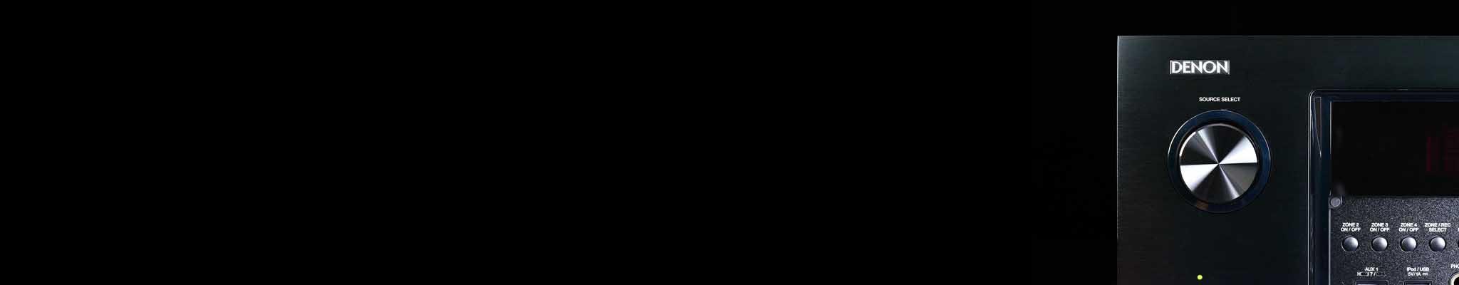 Denon-AVR-4520_ImageBanner
