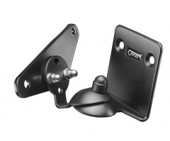Swivel Wall Mount for HEOS 3